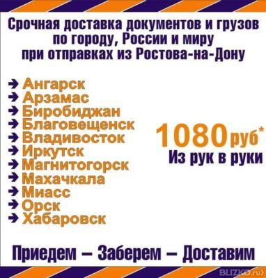 Ru от 8 157 рублейavel проект программы спасибо от сбербанка специально созданный для купить авиабилет хабаровск