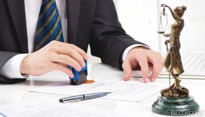 защита предпринимателей в суде Может быть