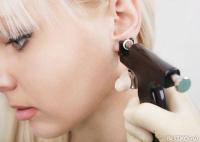 Проколоть уши в нижнем новгороде