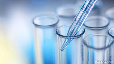 Сдать анализы на вич и гепатит ярославль
