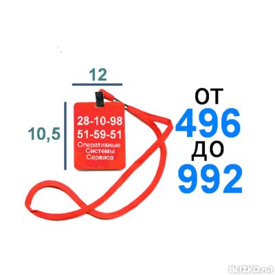 Пресс-карта на клипсе 10 53064264cf37b