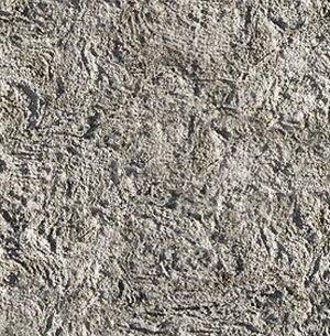 купить бетон в прохладном