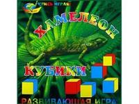 КОР Кубики - Хамелеон / 17*17*4,5см, коробка, 4-8лет, 03440