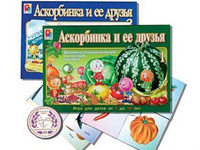 МОЛ Аскорбинка и ее друзья - 2 / 9витаминов, их св-ва, 5+, пазлы, нпи, С-48