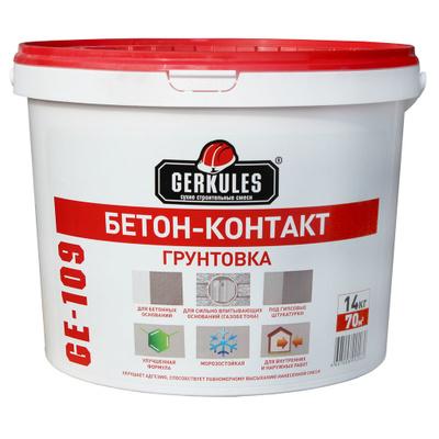 контакт бетон купить в новосибирске